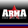 Проблемы с запуском Arma 3 - последнее сообщение от Weltmeister