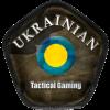 Ukrainian Tactical Gaming (UTG) приглашает другие команды для совместных игр - последнее сообщение от UTG