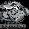 Горная Диверсия - последнее сообщение от Plombirka